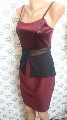 Продам женский комплект-юбка и топ размер 44-46