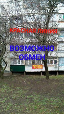 2-комнатная, красная линия ул. Музейная, г Чугуев
