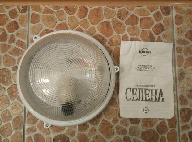 Светильник влагозащищённый Селена 32А
