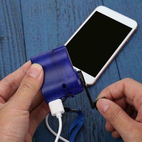 Carregador de telemóvel USB - Manivela manual