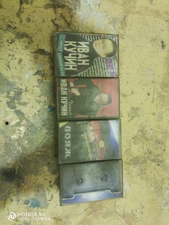 Продам аудио касеты