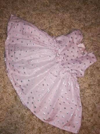 Piękna sukieneczka 68