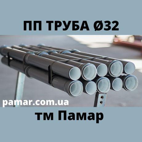 Труба Канализационная Диаметр Ø 32 Серая для Внутренних работ ПАМАР