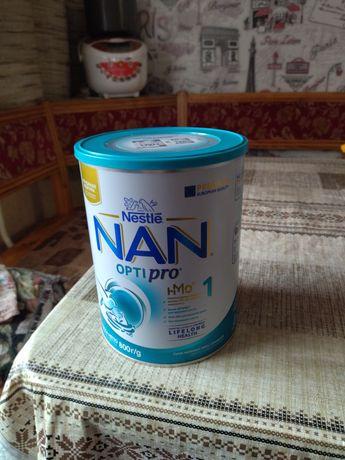 NAN optipro 1, отдам бесплатно