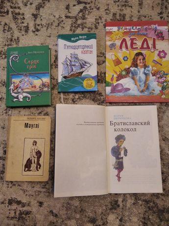 Дитячі книги 25 грн