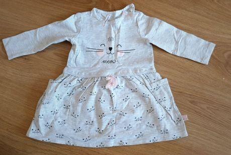 Sukienka coccodrillo roz. 74