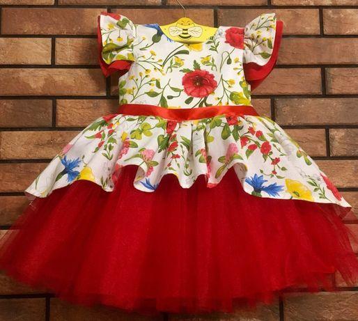 Нарядное платье, костюм цветочка, прокат