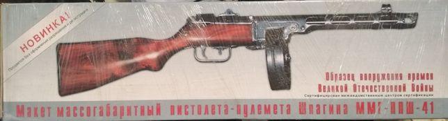 ППШ - 41 макет в коробке