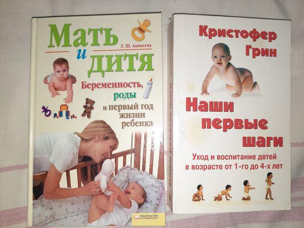 Книги для рукоділля