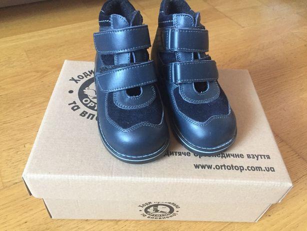 Взуття нове ортопедичне ОРТОТОП р.23 Черевики утеплені Ботинки кожа