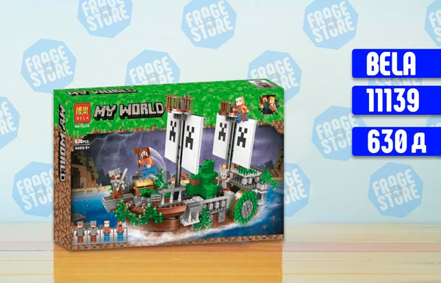 """Конструктор Bela Minecraft 11139 """"Битва на реке"""", 630 д, лего."""