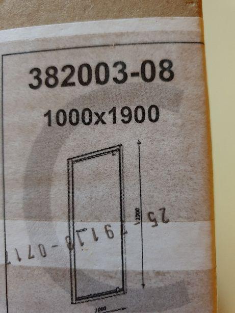 Drzwi do kabiny TWIST DW 100 brąz Radaway