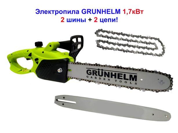 Электропила Grunhelm GES17-35B, 1700Вт. Две шины + две цепи!