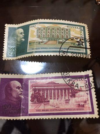 Почтовые марки.Ленин на марках цена за 2 шт- 50 гривен