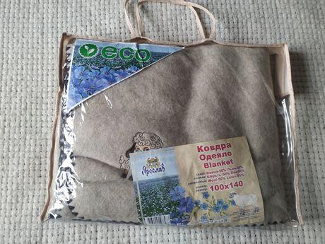 Одеяло детское 100×140 - Ярослав, новое, запакованное