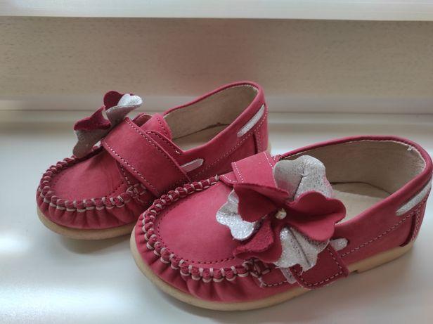 Туфли мокасины кожаные Берегиня 15.5 стелька
