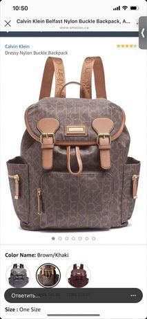 Новый рюкзак calvin klein