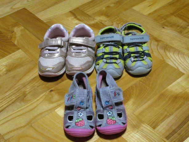 Używane buty dziewczęce rozmiar 23
