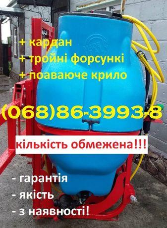 Опрыскиватель обприскувач 1000 л 14 м + Кардан + 3 позиційні форсунки