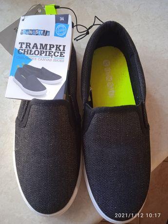 Trampki tenisówki buty chłopięce