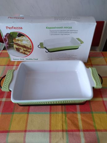 Керамическая ,эмалированная посуда для запекания и выпечки
