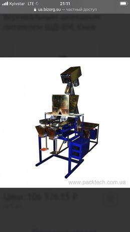 Дозатор весовой електронный ШД-8М