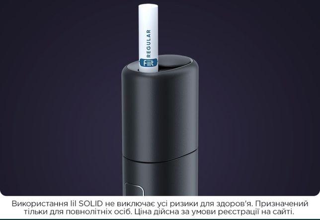 Купуй офіційно lil SOLID (ліл солід, чорний/синій,білий)