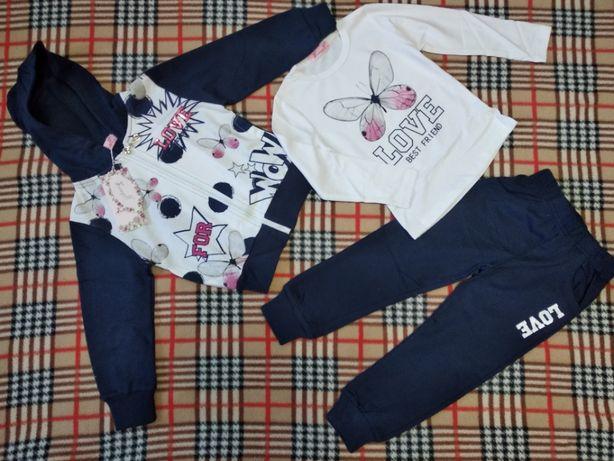 Спортивный костюм тройка для девочки Seagull бабочки Венгрия