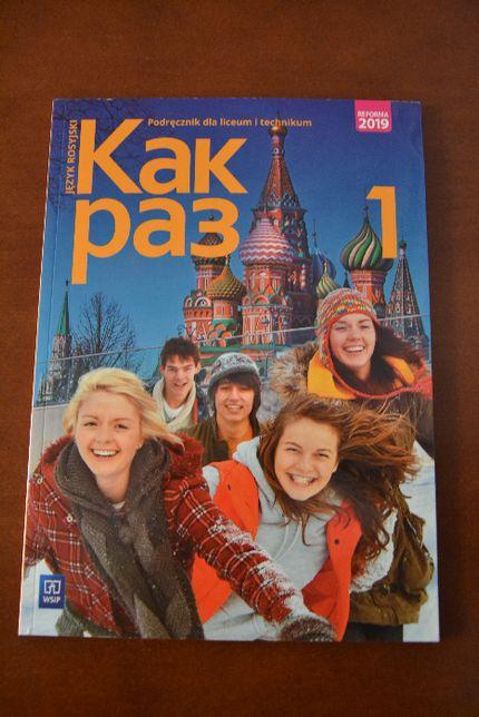 Podręcznik do j.rosyjskiego Kak raz 1 + CD Technikum i Liceum