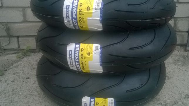 Michelin 120/70,160/60,180/55,190/50R17 PILOT POWER, ROAD 2,4,5 Новые