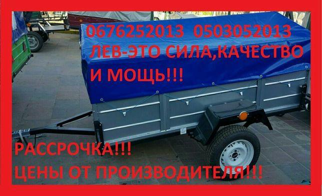 Легковые прицепы ЛЕВ 19 Кременчугского завода по ценам производителя