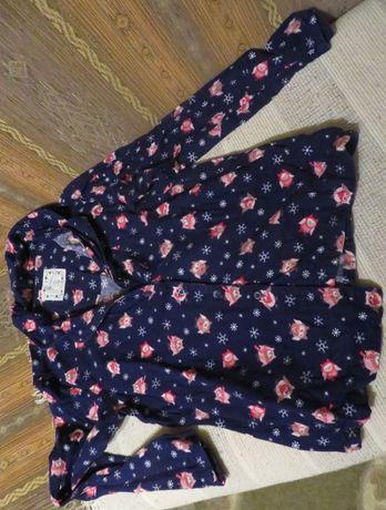 Piżama młodzieżowa