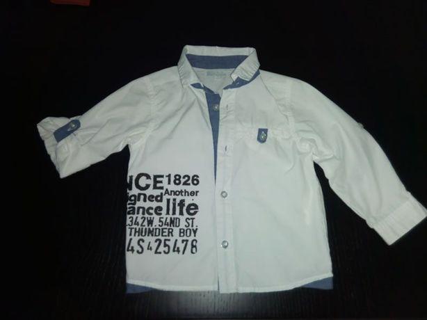 Camisa Criança , Como Nova