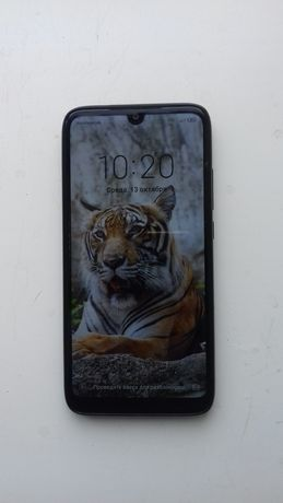 Продам телефон Redmi 7