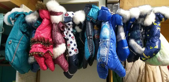 Одежда для собак Пошив Ремонт Продажа