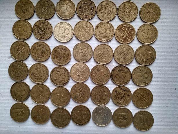 5,10,25,50 копеек Украина.Только 1992,1994,1996 года.116штук