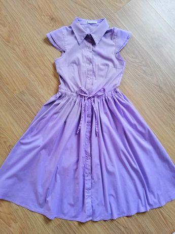 Платье Mira Sezar, размер XS