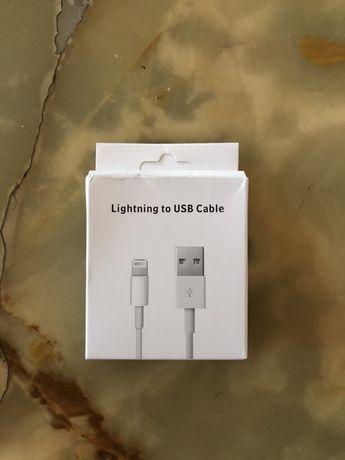Kabel usb do ładowania urządzeń marki Apple 1m