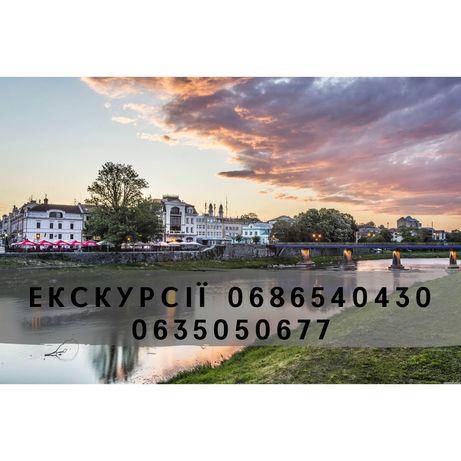 Екскурсія в Ужгороді