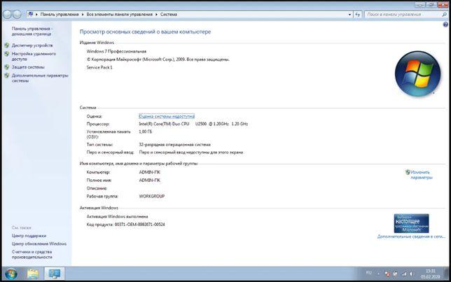 НетБук Dell latitude d420 core duo u2500