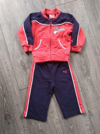 Спортивний костюм для хлопчика Puma