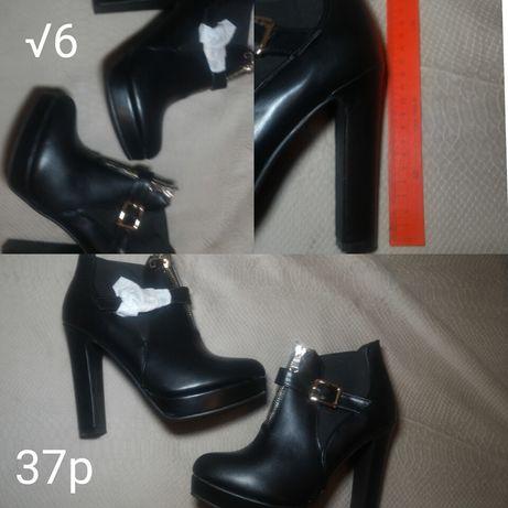 Срочно!Ботинки женские