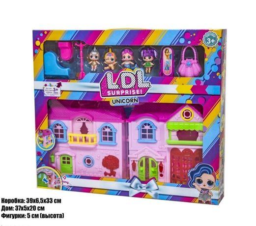 Набор Домик для кукол Лол, LOL Единорожки, бейблейд, арена Beyblade