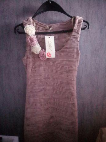 Платье приталенное,  в обтяжку. Сарафан