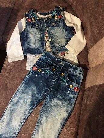 джинсовый костюм с жилеткой и регланом