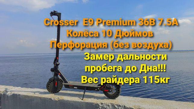 Электросамокат Crosser E9 Premium 10 inch (7,5Ah) Оплата Част. Приват