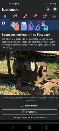 Продам генераторный мотор д2 ссср