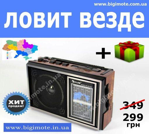 FM.USB,Радиоприемник,радіоприймач,радіо,фм радио,Bigimote,дальнобойный