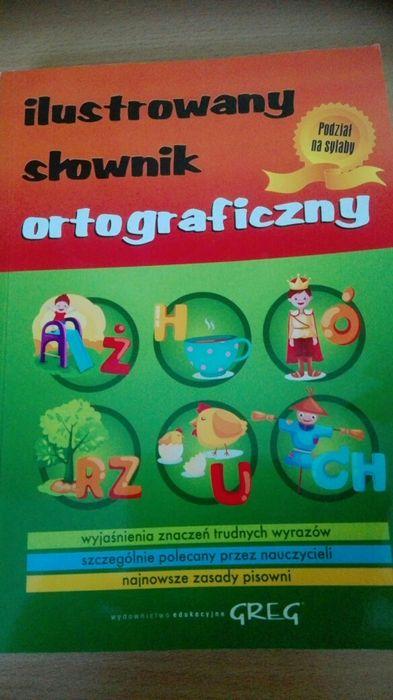 Ilustrowany słownik ortograficzny Kolbuszowa - image 1