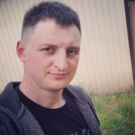 Киев Електрик позняки осокорки харьковский березняки русановка